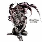 UROBOROS/ZODIAC(STANDARD EDITION)(アルバム)