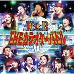 「THEカラオケ★バトル」BEST ALBUM(アルバム)
