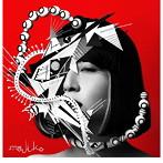 CLOUD7/majiko(アルバム)