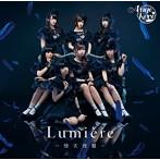 Ange☆Reve/Lumiere(リュミエール)~堕天使盤~(アルバム)