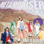 バンドじゃないもん!/METAMORISER(シングル)