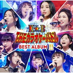 「THEカラオケ★バトル」BEST ALBUM 2(アルバム)