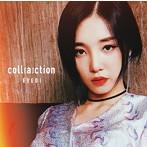 Eyedi/coll[a]ction(アルバム)