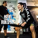 般若/IRON SPIRIT(アルバム)