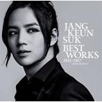 チャン・グンソク/BEST WORKS 2011-2017~FAN SELECT~