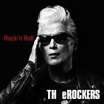 ロッカーズ/Rock'n Roll(アルバム)