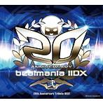 「beatmania 2DX」20th Anniversary Tribute BEST(アルバム)