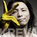 KREVA/クレバのベスト盤