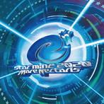 starmine 2020:Mare Nectaris/Ryu☆(アルバム)