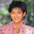 岡田有希子/アルバム未収録曲集~プレゼント(UHQCD)(アルバム)
