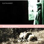 ボニー・ピンク/プラチナムベスト ボニー・ピンク ボニーズ・キッチン(UHQCD)(アルバム)