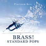 プラチナムベスト ブラス!スタンダード・ポップス(UHQCD)(アルバム)