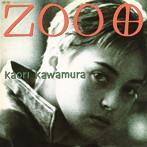 川村かおり/ZOO(UHQCD)(アルバム)