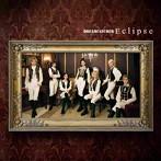 Dreamcatcher/Eclipse(シングル)