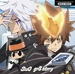 SuG/gr8 story(REBORN盤)(シングル)