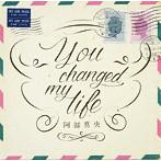 阿部真央/You changed my life(シングル)
