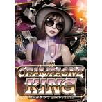 CHAMPAGNE KING(明日花キララ with ゲッスーブー)/ASKA金(シングル)