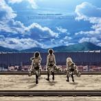 「進撃の巨人」オリジナルサウンドトラック/澤野弘之(アルバム)