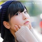 Love/愛美(アルバム)