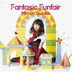 Fantasic Funfair/三森すずこ(アルバム)