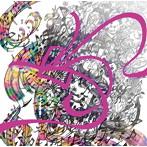 「ガラスの花と壊す世界」オリジナルサウンドトラック/横山克(アルバム)