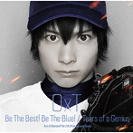 Be The Best! Be The Blue!/Tears of a Genius/OxT(シングル)