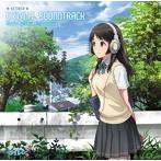 「セイレン」ORIGINAL SOUNDTRACK(アルバム)