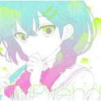 「ガールフレンド(仮)」キャラクターソングシリーズ Vol.02(アルバム)