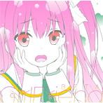 「ガールフレンド(仮)」キャラクターソングシリーズ Vol.03(アルバム)