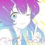 「ガールフレンド(仮)」キャラクターソングシリーズ Vol.04(アルバム)