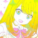 「ガールフレンド(仮)」キャラクターソングシリーズ Vol.07(アルバム)
