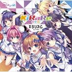 「Re:ステージ!」キラリズム/KiRaRe(アルバム)
