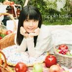 apple feuille/竹達彩奈(アルバム)