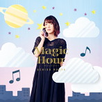 Magic Hour/内田真礼(アルバム)