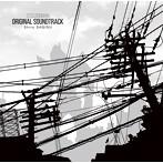 「SSSS.GRIDMAN」オリジナルサウンドトラック