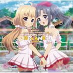 「Re:ステージ!ドリームデイズ♪」SONG SERIES(6) 挿入歌ミニアルバム~DRe:AMER(オルタンシア盤)(アルバム)