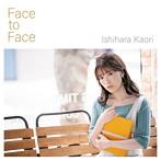 Face to Face/石原夏織(シングル)