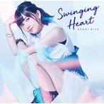 Swinging Heart/鬼頭明里(シングル)