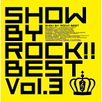 「SHOW BY ROCK!!」BEST Vol.3(アルバム)
