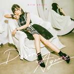Desire Again/鬼頭明里(シングル)
