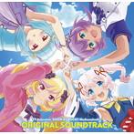 「SHOW BY ROCK!!ましゅまいれっしゅ!!」オリジナルサウンドトラック(アルバム)