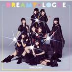 DREAMY-LOGUE/DIALOGUE+(アルバム)