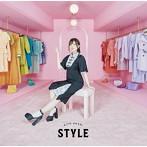 鬼頭明里/STYLE(アルバム)