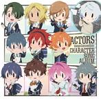 「ACTORS-Songs Connection-」キャラクターソングアルバム(アルバム)