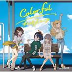 「CUE!」~Colorful/カレイドスコープ/AiRBLUE(シングル)