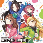 「CUE!」Team Single 06~NAZO-NAZE Jumping!/AiRBLUE Wind(シングル)