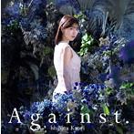Against./石原夏織(シングル)