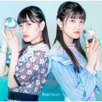 きまぐれチクタック/harmoe(シングル)