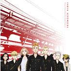 「東京リベンジャーズ」オリジナルサウンドトラック(アルバム)
