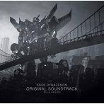 「SSSS.DYNAZENON」ORIGINAL SOUNDTRACK(アルバム)